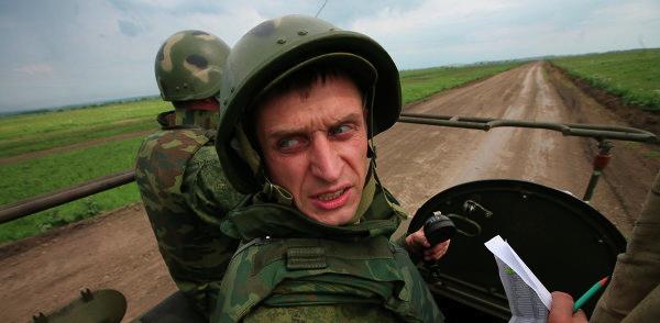 Kartan och verkligheten (Foto: Ria Novosti)